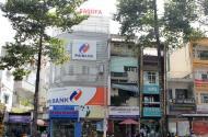 Bán đất mặt phố Ba Đình, Hà Nội, DT 60m2, SĐCC, 148 tr/m2