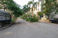 Tôi cần bán nhanh lô đất 88.2m2 MT 5m gần vườn hoa và shophouse Vinhamony