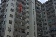 Bán căn hộ 110m2 CC bộ kế hoạch đầu tư, Quan hoa, Cầu Giấy