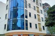 Bán nhà mặt phố An Hòa, 7 Tầng, DT 55m2, MT5m, giá chỉ 12,5 tỷ.